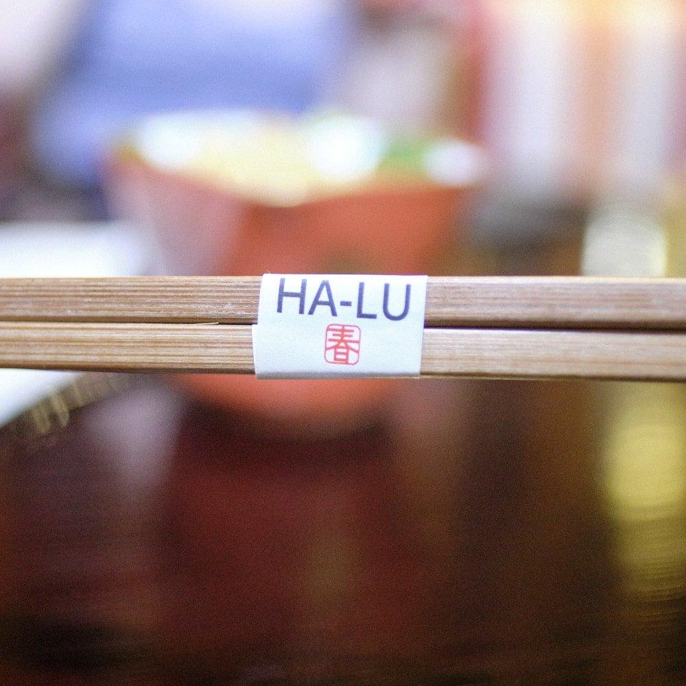 Photo Gallery: Ha-Lu Teishoku Launch 11